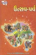 Utsav-Parva