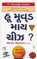 Who Moved My Cheese? (Gujarati Translation)